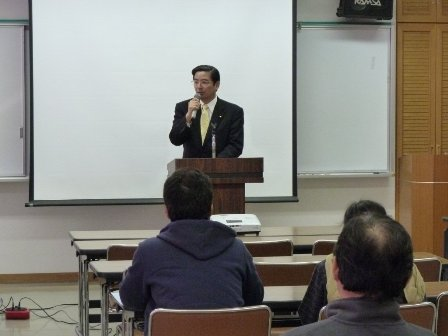 愛媛県心と体の健康センター(愛媛県松山市) …