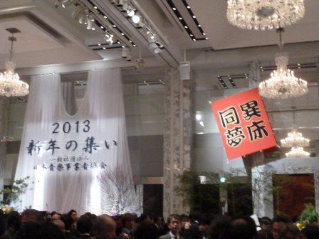 日本音楽事業者協会