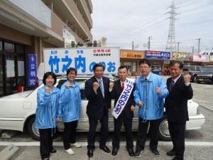 竹之内候補と遊説メンバー