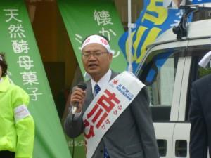古川ひろし候補