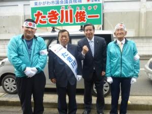たき川俊一候補・遊説メンバーと