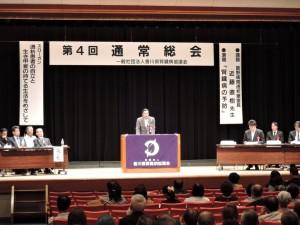 香川県腎臓病協議会 通常総会