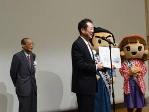 野志松山市長・まつやま大使
