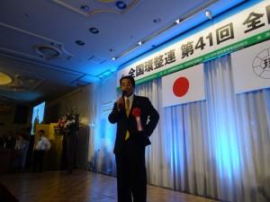 弘友元環境副大臣