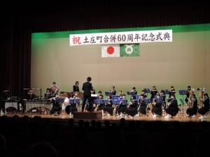 オープニング 土庄中学校ブラスバンド部の演奏
