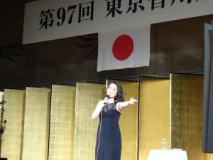 コンサート 歌手 藤岡友香さん
