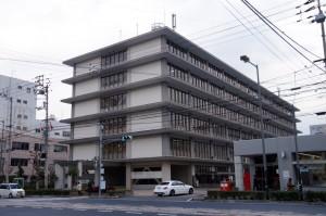総務省四国総合通信局