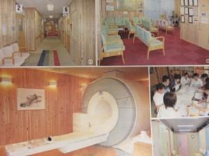 内田脳神経外科視察・最新MRI