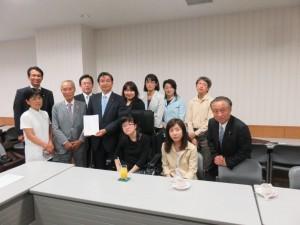 岡山県肢体不自由児者福祉協会