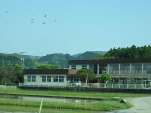 美祢市風景