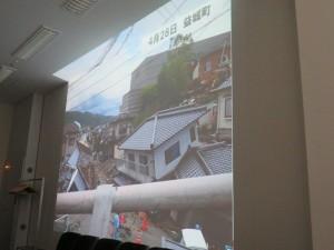 熊本地震 益城町