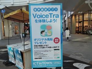 音声翻訳アプリ