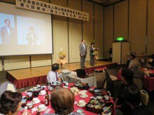 NPO岡山聴覚障害者支援センター 設立5周年式典祝賀会