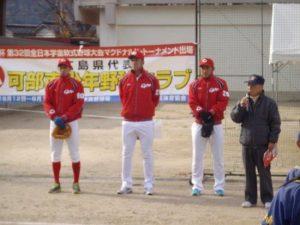 広島カープの選手