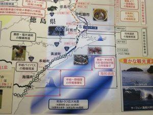 海部道路の早期整備要望