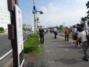 街頭演説2