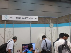 IoT  Touch and Tryコーナー