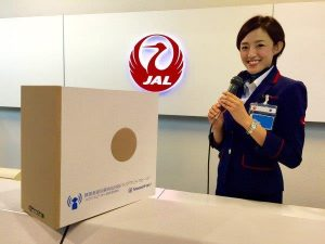 JALに導入