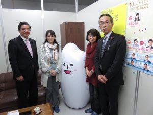 難聴児の保護者と(公明党鳥取県本部)