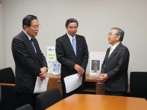 島根県知事・議長と懇談