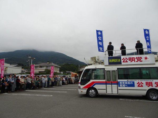 「加入10年への短縮できょう35万人に初の年金」徳島県内7箇所で ...